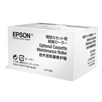 Epson Optional Cassette Maintenance Roller for WorkForce Pro WF-6090DW/WF-6590DWF Printers