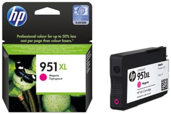 Hp 951xl Magenta Ink Cartridge Cn047a Ccl Computers