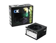 CiT Black 700W Power Supply