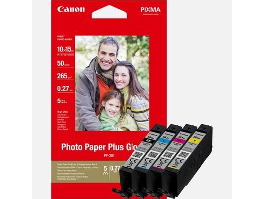 Bundle: Canon CLI-581XL (33.2ml) High Yield Black (312 Pages) /Cyan/Yellow/Magenta (515 Pages)  Ink Cartridges (Pack of 4) + Photo Paper Plus Glossy II Pack (50 Sheets - 10 x 15 cm)