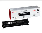 Canon 716 (Black) Toner Cartridge (Yield 2,300 Pages)