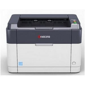 Kyocera FS-1041 (A4) Desktop Mono Laser Printer