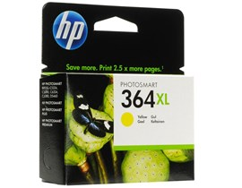 HP 364XL (Yield: 750 Pages) Yellow Ink Cartridge