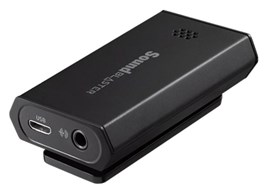 Creative Sound Blaster E1 Portable Headphone Amplifier