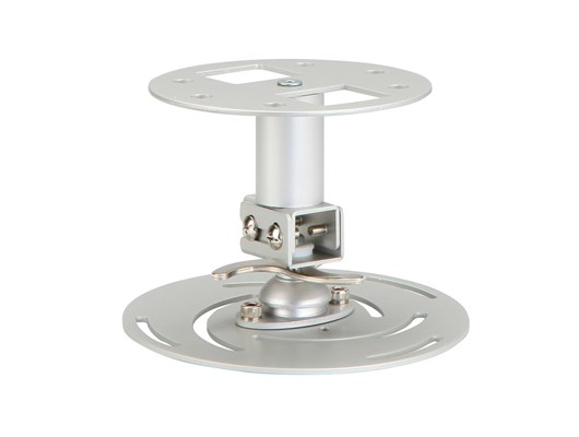 Acer CM-02S Long Max 64cm Universal Ceiling Mount for Projectors