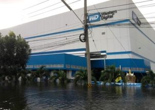 One of Western Digital's Thailand Factories