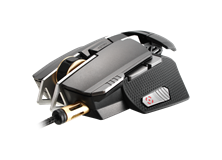 Cougar 700M 8200dpi Black Gaming Mouse