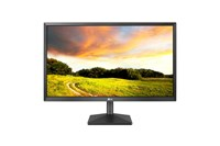 LG 22MK400H 21.5 inch LED 1ms Gaming Monitor - Full HD, 1ms, HDMI