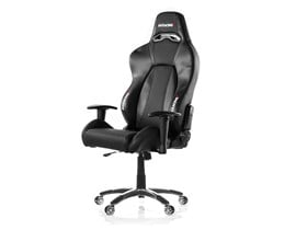Gaming Chairs From Aero Cool Ak Racing Arozzi Nitro