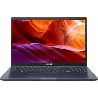 ASUS ExpertBook P1 15.6 Laptop - Ryzen 5 2.1GHz CPU, 8GB RAM