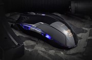 E-Blue Cobra 6D Gaming Mouse in Black