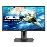 ASUS MG248QR 24 inch LED 144Hz 1ms Gaming Monitor - Full HD, 1ms