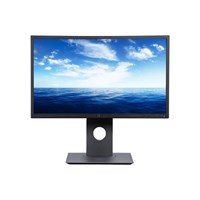 Dell P2217H 21.5 inch LED IPS Monitor - Full HD 1080p, 6ms, HDMI