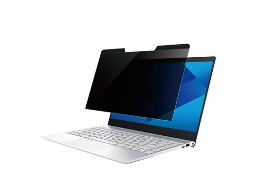 StarTech.com Laptop Privacy Screen for 15 inch Notebook