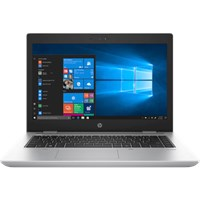 HP ProBook 645 G4 14 Laptop - Ryzen 5 2.0GHz, 8GB RAM, 256GB SSD