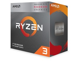 AMD Ryzen 3 3200G 3.6GHz 4 Core (Socket AM4) CPU