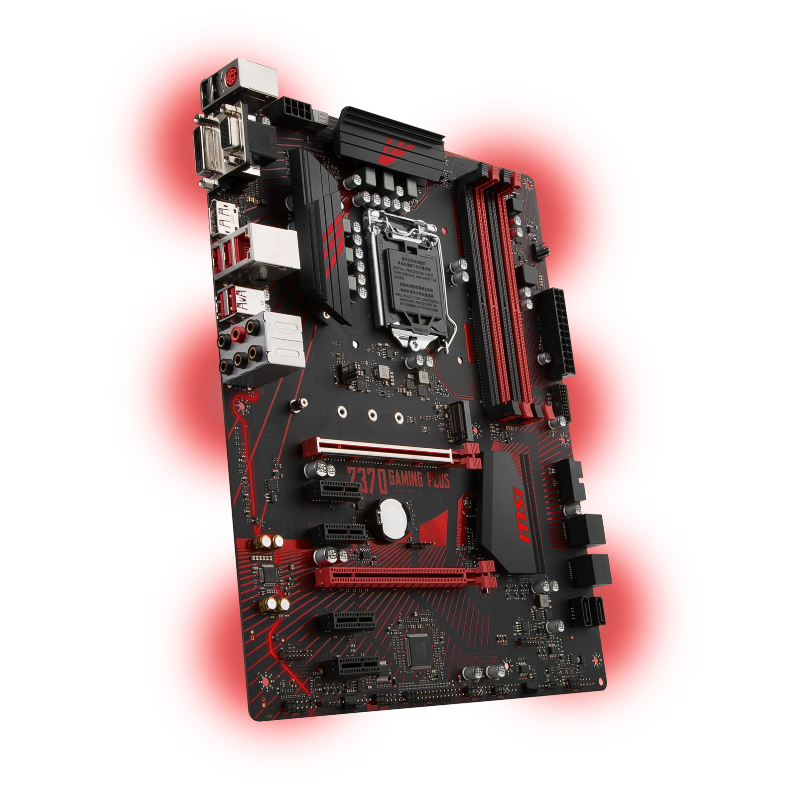 MSI Z370 GAMING PLUS 8th Gen Core/Pentium/Celeron Socket